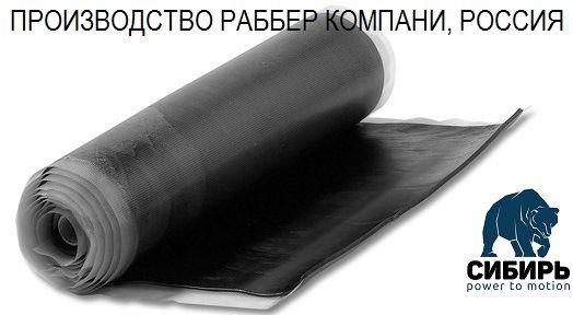 Успешные испытания прокладочной (сырой) резины Сибирь PTM